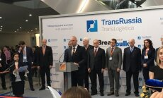 Минсообщения: Россия - важный партнер Латвии в сфере транзита и логистики