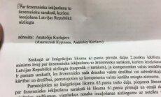 Адвокат выдворенного из Латвии российского журналиста потребовал доступа к документам, содержащим гостайну