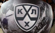 Китайский клуб заявил в КХЛ арену без льда, но получил от лиги отказ