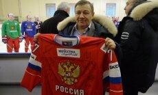 'Deutsche Bank', sadarbojoties ar Putina draugiem, pārkāpusi rietumvalstu sankcijas