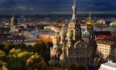 Krievija pastiprinājusi apsardzi pie Latvijas ģenerālkonsulāta Sanktpēterburgā