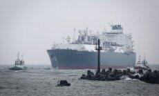 Танкер уже в пути: Великобритания тоже начала покупать американский сжиженный газ
