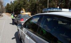 Dalībai starptautiskajās institūcijās Valsts policijai ļauj tērēt vēl 7500 eiro