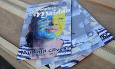 """Партнеры открестились от выставки """"Люди Майдана"""", призывают """"не отдавать деньги мошенникам"""""""