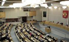 Госдума денонсировала договор с Украиной по Черноморскому флоту