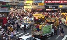 Video: Ļoti reta pokemona dēļ Taipejā cilvēki nobloķē satiksmi