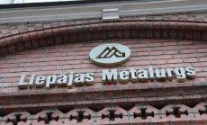 LNT: потенциальный инвестор предложил за KVV Liepājas metalurgs 42 млн евро