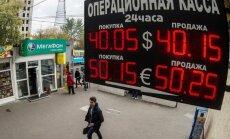 Krievija dažās dienās rubļa glābšanai iztērē vairāk nekā pusotru miljardu dolāru