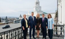 Рига и Казань подписали договор о сотрудничестве