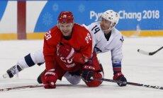 Phjončhanas olimpiskās spēles: astotās dienas kopsavilkums