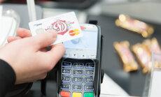 Ātrie maksājumi – cik pieejamas šobrīd Latvijā ir bezkontaktu kartes