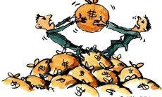 Financial Times: США оштрафуют Danske Bank на гигантскую сумму за отмывание денег в Эстонии