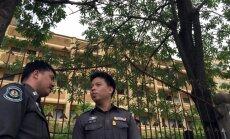 Тайскую полицию отправили изгонять злого духа из деревни