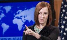 США в ответ на речь Путина: компромисса не будет