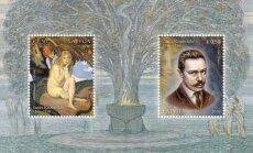 Latvijas Pasts izdod Janim Rozentālam veltītu pastmarku bloku