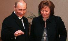 """Путин рассказал, когда у него появится """"первая леди"""""""