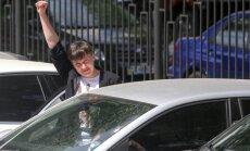 Савченко зарегистрировала собственную партию