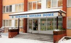 Ķekavas novada domē no jauna radītās divas darba vietas iedzīvotājiem gadā izmaksās 35 000 eiro