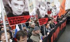 Немцова и Савченко номинировали на премию имени Сахарова