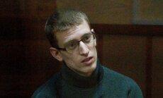 Украинский суд приговорил француза к шести годам за подготовку теракта