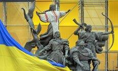 Украина пригрозила Евросоюзу судом из-за решения по газопроводу