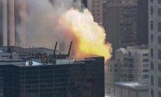 Video: Liesmo Trampa tornis Ņujorkā