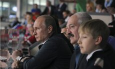 Путин посетил финал ЧМ по хоккею Россия — Финляндия