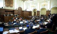 У членов коалиции разное мнение, стоит ли избирать президента Латвии открытым голосованием
