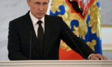 Путин: за год в России выявлено более 400 агентов зарубежных разведок