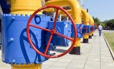 На Украине с 1 мая повысили цену на газ