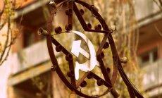 Krievijas FDD aiztur zinātniekus par centieniem ar superdatoru iegūt bitkoinus
