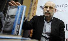 Российские деятели культуры подписали антивоенное письмо