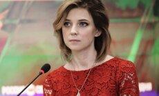 Прокурор Крыма Поклонская переедет в Москву