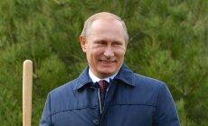 Путин ратифицировал соглашение о поставках газа Китаю