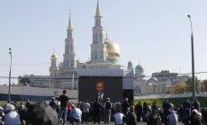 Путин открыл в Москве после реставрации крупнейшую в Европе мечеть