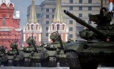 В США заявили о формировании сухопутной группировки ВС РФ в Сирии