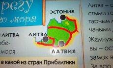 ЗАДАНИЕ: Увидели нелепую ошибку или странное задание в школьном учебнике? Присылайте фото нам!