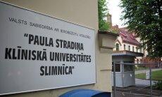 Belēvičam nav konkrēta kandidāta Stradiņa slimnīcas vadītāja amatam