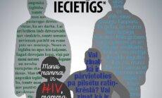 Объединения ЛГБТ и инвалидов: снятие плакатов соцрекламы — абсурдная цензура