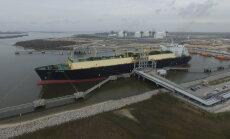 CША впервые отправили партию сланцевого газа в Европу