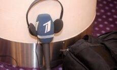 Первый Балтийский канал рассказал о новинках сезона