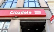 Банк закрыл счет: компания с сотней работников может покинуть Латвию