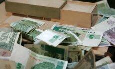 Содержание экс-президентов обойдется латвийцам в 200 000 латов