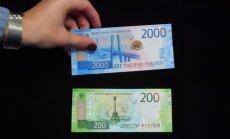 ФОТО: На новых российских банкнотах появились Крым и QR-код