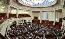 Парламент Украины признал Россию страной-агрессором