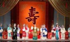 Kolīzijas, raksturi, varonība un gļēvulība - Pekinas Nacionālās operas stāsti