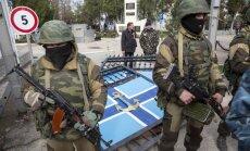 В Крыму штурмовали очередную украинскую военную базу