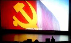 Латвия приглашает Китай открыть в Риге бюро инвестиционного агентства