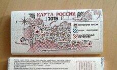 Aculiecinieks: Kartē uz šokolādes Baltija iekļauta 'Krievijas perspektīvajās teritorijās'