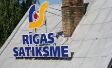 В Риге за 4,5 млн евро планируют построить производство водорода